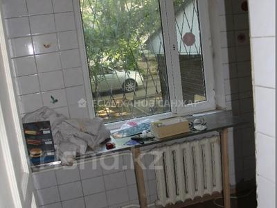 Помещение площадью 100 м², Розыбакиева — Жандосова за 380 000 〒 в Алматы, Бостандыкский р-н — фото 3