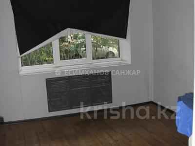 Помещение площадью 100 м², Розыбакиева — Жандосова за 380 000 〒 в Алматы, Бостандыкский р-н — фото 6