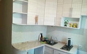 2-комнатная квартира, 46.7 м², 5/5 этаж, Можайского 11 за 11.6 млн 〒 в Караганде, Казыбек би р-н
