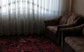 2-комнатная квартира, 60 м², 2/5 этаж помесячно, 1 мая 86 — Гоголя за 100 000 〒 в Костанае