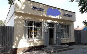 Магазин площадью 70 м², Тынышбаева 20А за 14 млн 〒 в Таразе