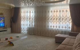 5-комнатная квартира, 200 м², 6/9 этаж, улица Алтынсарина 32 — Леонид беды за 60 млн 〒 в Костанае