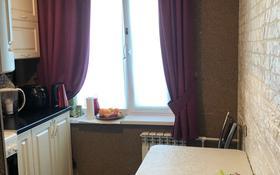 1-комнатная квартира, 32 м², 5/5 этаж, Машхур Жусупа 61 за 4.5 млн 〒 в Экибастузе