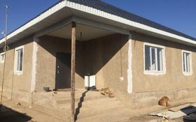 5-комнатный дом, 250 м², 8 сот., Жартас 62 — Аккайнар за 12 млн 〒 в Узынагаш