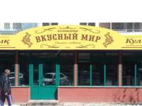 Магазин площадью 85 м²