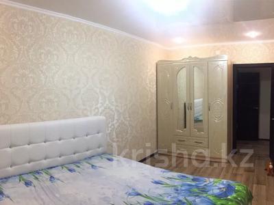 2-комнатная квартира, 55 м², 4/5 этаж, Молдагуловой 17/1 за 14 млн 〒 в Усть-Каменогорске — фото 11