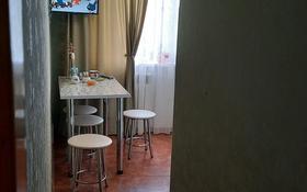 3-комнатная квартира, 47.3 м², 4/5 этаж, мкр 5, Ул.Тургенева 102/1 за 11.7 млн 〒 в Актобе, мкр 5