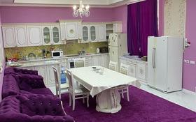 11-комнатный дом на длительный срок, 730 м², Арасан 5/1 — Гейдар алиева за 2.5 млн 〒 в Нур-Султане (Астане), Алматы р-н