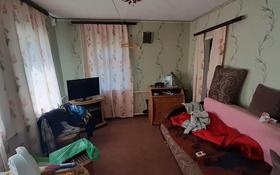 2-комнатный дом, 50 м², Хариузовская улица 16 за 4 млн 〒 в Риддере