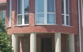 9-комнатный дом помесячно, 530 м², 17 сот., Медеуский р-н, мкр Каменское плато за 1.5 млн 〒 в Алматы, Медеуский р-н
