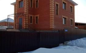 5-комнатный дом посуточно, 300 м², 10 сот., улица Носикова 61/1 — Плахуты 64 за 50 000 〒 в Усть-Каменогорске