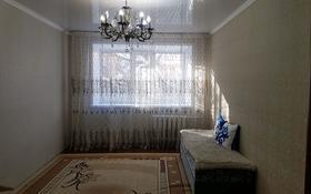 3-комнатная квартира, 62 м², 1/5 этаж, улица Шевченко 130 за 13.5 млн 〒 в Костанае