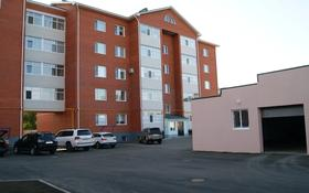2-комнатная квартира, 78 м², 5/5 этаж, Центральная 19 за 18 млн 〒 в Костанае