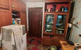 2-комнатный дом на длительный срок, 65 м², 2 сот., Садовая улица — Черемушки за 70 000 〒 в Боралдае (Бурундай)
