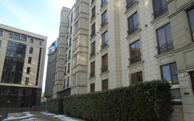 4-комнатная квартира, 180.7 м², 5/7 этаж, Назарбаева 301 за 130 млн 〒 в Алматы, Медеуский р-н