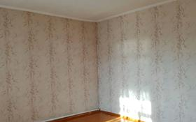 5-комнатный дом, 100 м², 3 сот., Заезд Красина 19 — Дальняя, Красина за 13 млн 〒 в Семее