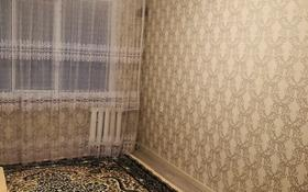 3-комнатная квартира, 54 м², 1/4 этаж, мкр №10 — Береговой-Юрий Ким за 23.5 млн 〒 в Алматы, Ауэзовский р-н