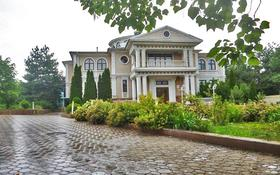 11-комнатный дом, 1350 м², 50 сот., мкр Рахат, Каргалы — Шаймерденова за ~ 1.3 млрд 〒 в Алматы, Наурызбайский р-н