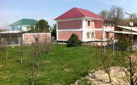 10-комнатный дом, 320 м², 18 сот., Боранбаева 4г за 25 млн 〒 в Узынагаш