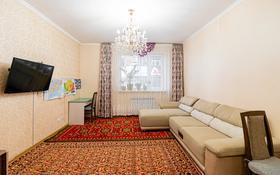 2-комнатная квартира, 61.1 м², 1/14 этаж, Айнакол 56 за 20.5 млн 〒 в Нур-Султане (Астане), Алматы р-н