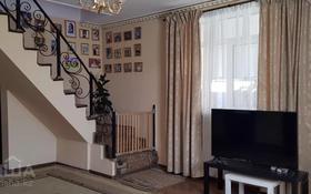 5-комнатный дом, 245 м², 10 сот., мкр Теректы 4 за 30.8 млн 〒 в Алматы, Алатауский р-н