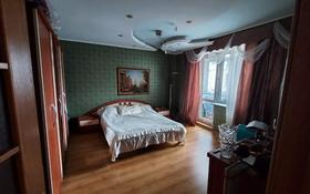 3-комнатная квартира, 64 м², 7/10 этаж, мкр Юго-Восток, Сатыбалдина 11/2 за 22.5 млн 〒 в Караганде, Казыбек би р-н
