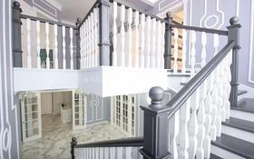 6-комнатный дом, 380 м², 10 сот., мкр Ремизовка — Аль-Фараби за 170 млн 〒 в Алматы, Бостандыкский р-н