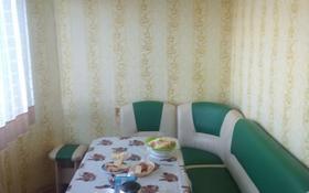 3-комнатная квартира, 64 м², 5/5 этаж, Молодёжная 45/1 — Карла Маркса за 5 млн 〒 в Шахтинске