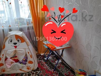 3-комнатная квартира, 50 м², 4/5 этаж, улица Жамбыла 79 за 11 млн 〒 в Уральске