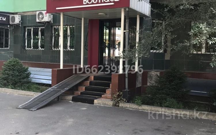 Офис площадью 110 м², Шевченко 148 — Кожамкулова за 6 500 〒 в Алматы, Алмалинский р-н