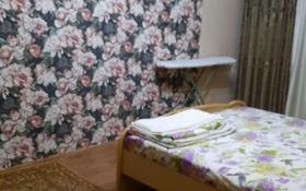 1-комнатная квартира, 32 м², 2/5 этаж посуточно, улица Деева 15 — Деева за 5 000 〒 в Жезказгане