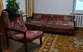 4-комнатный дом, 60 м², Проспект Назарбаева 335 за 7.5 млн 〒 в Усть-Каменогорске