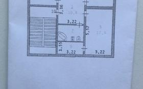 3-комнатная квартира, 87 м², 5/5 этаж, Сатпаев 21 а за 25 млн 〒 в Атырау