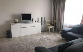 2-комнатная квартира, 86 м², 6/10 этаж помесячно, Аль-Фараби 53 за 260 000 〒 в Алматы, Бостандыкский р-н