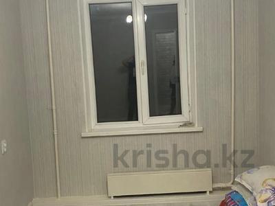 2-комнатная квартира, 45 м², 4/5 этаж, мкр Орбита-1, Мкр Орбита-1 за 22 млн 〒 в Алматы, Бостандыкский р-н — фото 4