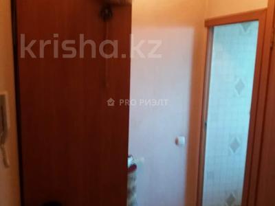 2-комнатная квартира, 55 м², 5/5 этаж, Переулок Достоевского 5 за 9.8 млн 〒 в Таразе — фото 5