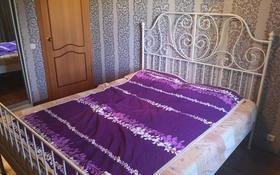 3-комнатная квартира, 70 м², 2/6 этаж посуточно, Алдиярова 16 — Марата Оспанова за 10 000 〒 в Актобе