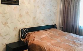 3-комнатная квартира, 64 м², 2/8 этаж посуточно, Абая 64 — Манаса за 12 999 〒 в Алматы, Бостандыкский р-н