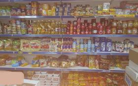 Магазин площадью 80 м², Кенесары — Адольфа Янушкевича за 38 млн 〒 в Нур-Султане (Астане), р-н Байконур