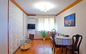 1-комнатная квартира, 35 м² посуточно, Желтоксан 76 — Жибек жолы за 10 500 〒 в Алматы, Алмалинский р-н