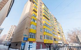 2-комнатная квартира, 56 м², 9/9 этаж, проспект Женис за 17 млн 〒 в Нур-Султане (Астана), Сарыарка р-н