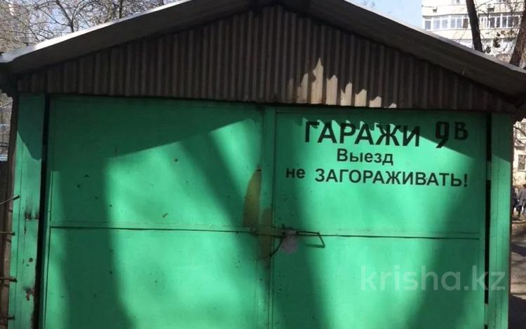 Подземный гараж за 2.5 млн 〒 в Алматы, Алмалинский р-н
