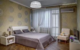 2-комнатная квартира, 86 м², 10/21 этаж помесячно, Снегина 32/1 — Мендекулова за 320 000 〒 в Алматы, Медеуский р-н
