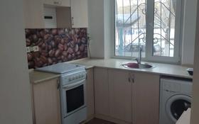 2-комнатная квартира, 40.1 м², 1/5 этаж, Строителей 29 за 12.3 млн 〒 в Караганде, Казыбек би р-н