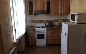 1-комнатная квартира, 40 м² посуточно, проспект Бухар жырау 77 за 6 000 〒 в Караганде, Казыбек би р-н