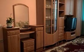 1-комнатная квартира, 31 м², 2/5 этаж посуточно, Азаттык 68 — Атамбаева за 5 500 〒 в Атырау