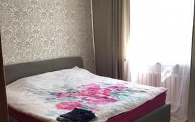 2-комнатная квартира, 53 м², 4/5 этаж, мкр Аксай-2 36 — Елемесова за 24 млн 〒 в Алматы, Ауэзовский р-н