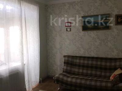 3-комнатная квартира, 138 м², 5/5 этаж, Ескалиева за 37 млн 〒 в Уральске — фото 5