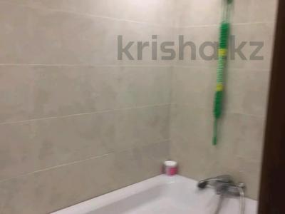 3-комнатная квартира, 138 м², 5/5 этаж, Ескалиева за 37 млн 〒 в Уральске — фото 9