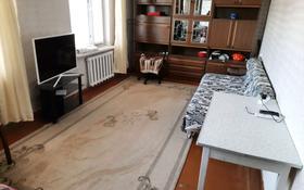 3-комнатная квартира, 56 м², 4/5 этаж, Гали-Орманова 44 за 14 млн 〒 в Талдыкоргане